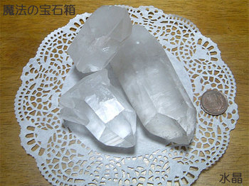 t001水晶.jpg